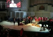 В воскресенье утром в Москве началась церемония прощания с народным артистом, депутатом Госдумы Иосифом Кобзоном