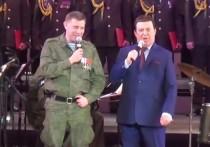 В Москве и Донецке проходят траурные церемонии