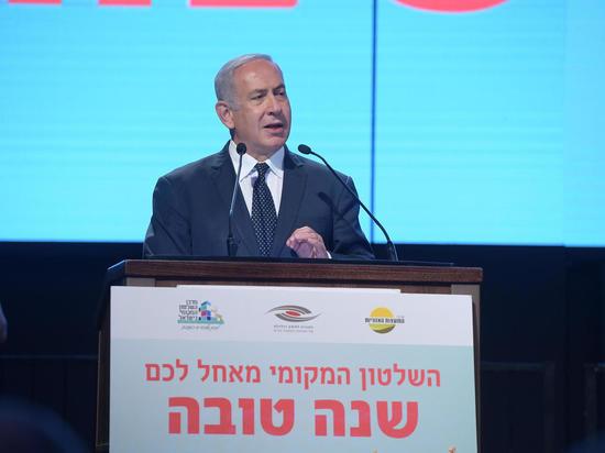 Премьер-министр Биньямин Нетаниягу выступил на мероприятии по случаю еврейского нового года Рош ха-Шана
