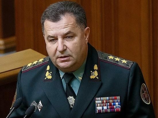 Полторак пообещал пранкеру уйти в отставку