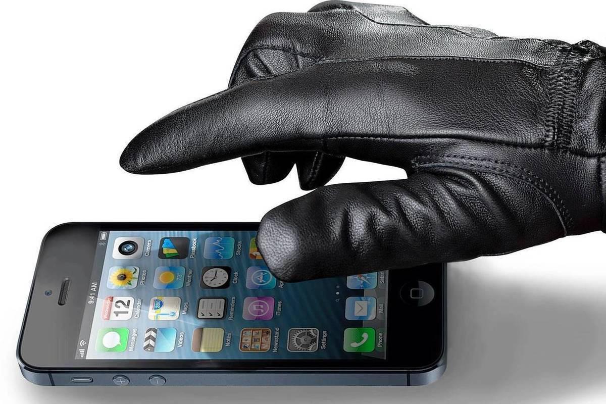 Украли телефон картинки