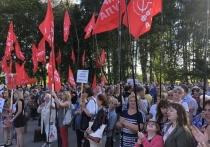 О циничной тульской политике в «красном»