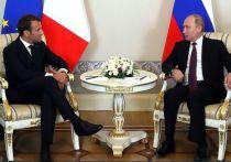 Президент Франции уважает своего российского коллегу как лидера и выступает за совместное выстраивание с Россией новой архитектуры безопасности, однако уверен, что Владимир Путин мечтает «демонтировать Евросоюз»
