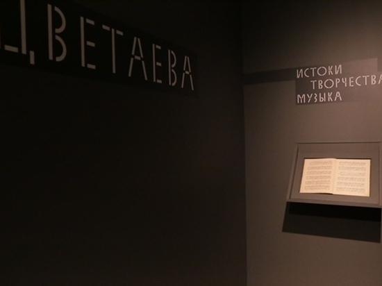 В музее Марины Цветаевой выяснили, что общего у барышни с хулиганом
