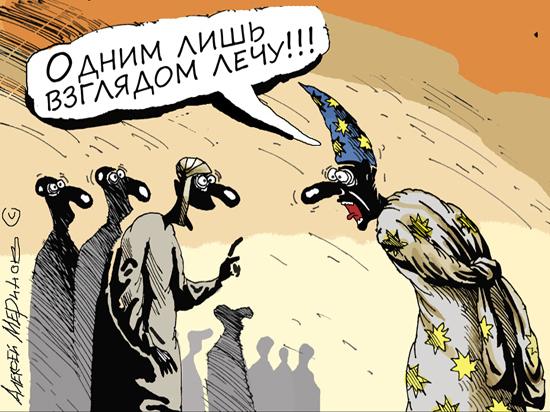 Лохотрон от Тони Роббинса: как прогрессивных москвичей развели на миллионы