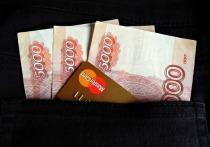 Из-за масштабной атаки фальшивомонетчиков некоторые банкоматы в России перестали принимать пятитысячные купюры