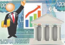 Почему берут кредиты жители Кубани