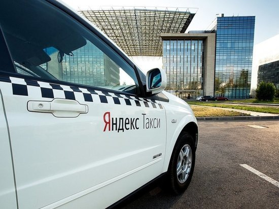 Яндекс.Такси запустило страхование жизни и здоровья пассажиров и водителей на сумму до 2,5 млн тенге