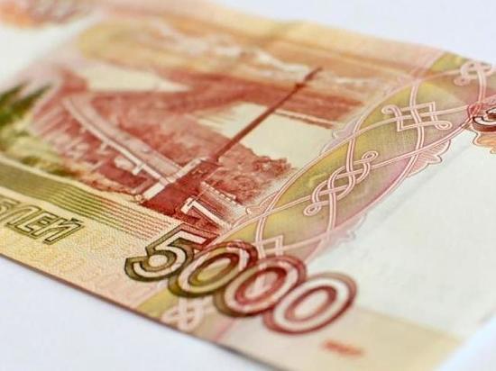 Вброс фальшивых пятитысячных купюр миновал омские банкоматы – Сбербанк