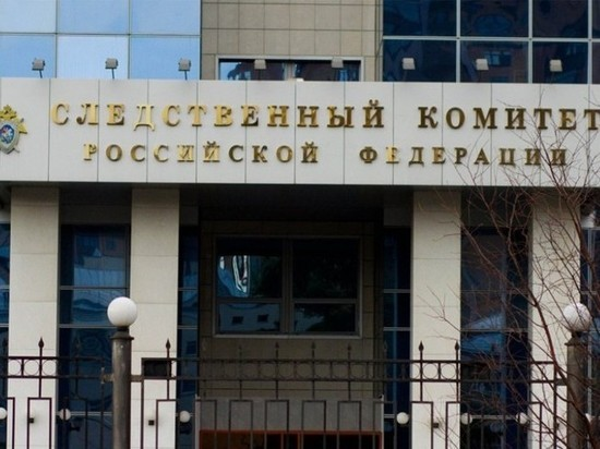Дело о полицейском, сбившем девушку в Бурятии, передадут в Следком России