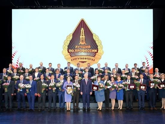 В ПАО «Сургутнефтегаз» чествовалилучшихсотрудников