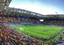 Борьба за стадион: Баста и