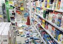Урал, более ста лет не переживавший серьезных землетрясений, основательно тряхнуло в ночь на 5 сентября