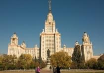 Студентов МГУ ждут на экскурсии в Железноводске