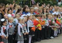 13 школ запланировано ввести в Нижегородской области до 2020 года