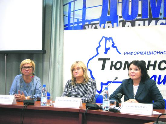 В Тюмени стартовала прививочная кампания против гриппа