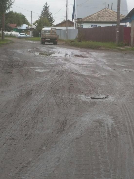 Жители микрорайона Новоалтайска просят вернуть им дорогу