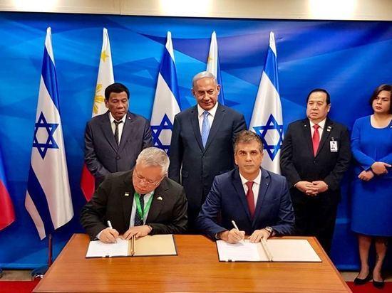 Израиль и Филиппины подписали двустороннее соглашение об инвестициях