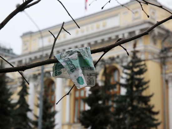 Ради спасения рубля Центробанк намекнул на повышение ключевой ставки