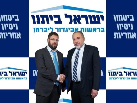 НДИ выдвинула на выборах в Иерусалиме свой список