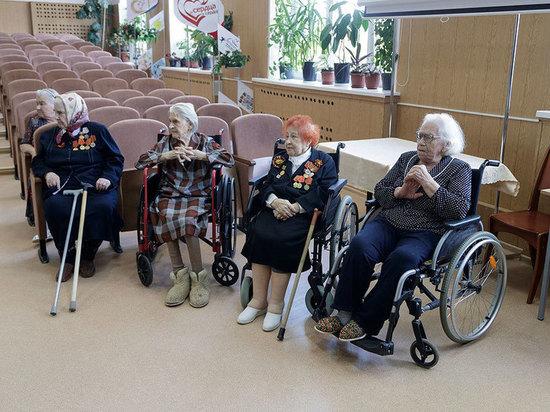 Дома для престарелых тула г орск дом престарелых