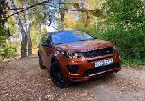 Тест-драйв Land Rover Discovery Sport 2019модельного года