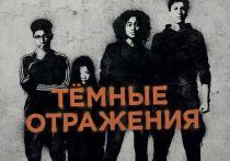 Уравнитель, пожиратель снов и тёмные отражения: киноафиша Крыма