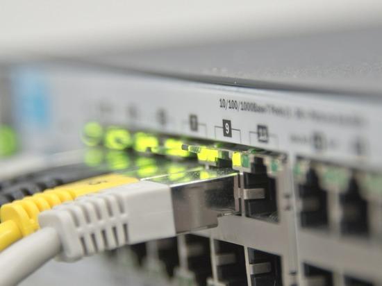 Эксперт объяснил слухи о блокировке Интернета: зачем нужна смена ключей