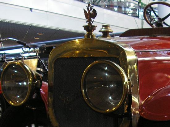 В Интернете выставили на продажу автомобиль за 140 млн рублей