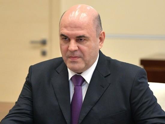 Глава ФНС Михаил Мишустин выступил на Московском финансовом форуме