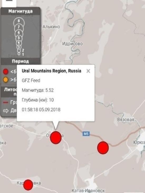 Почему Челябинская область оказалась в эпицентре землетрясения?