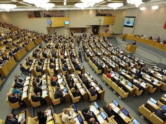 Депутаты откажутся от пенсий: но не все