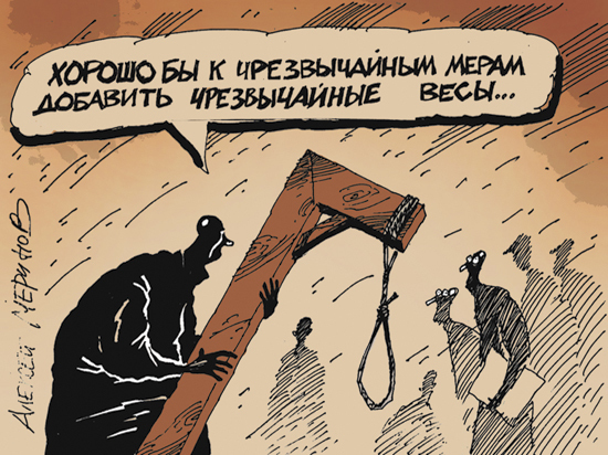 На жительницу Саратова возбудили уголовку за частушки о судьях