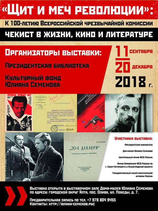 Сексуальная революция с дмитрием нагиевым архив 5 канал петербург