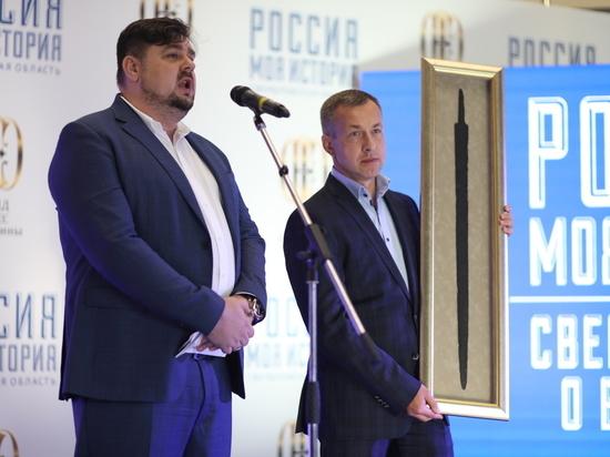 Екатеринбургскому мультимедийному парку подарили меч с Куликова поля