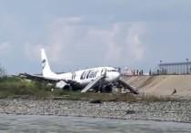 МАК выяснил причину аварии Boeing в Сочи, пишут СМИ
