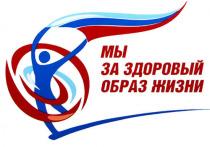 Студентов и сотрудников ВятГУ приглашают на фестиваль ЗОЖ
