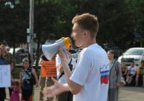 Бийский школьник из команды Навального оспорил штраф за ЛГБТ-пропаганду