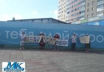 В Оренбурге на площади «Атриум» запретили проводить несогласованные митинги и пикеты