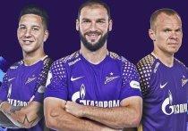 «Зенит» впервые проведет матч в фиолетовой форме