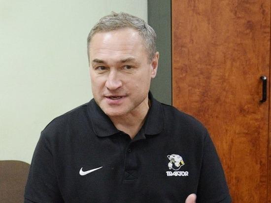 Главный тренер ХК «Трактор» Герман Титов: «Не потерплю в команде равнодушных»