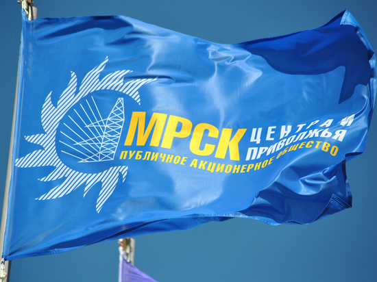 Энергетики MРСК Центра и MРСК Центра и Приволжья готовы обеспечить надежное электроснабжение более 12,5 тысяч избирательных участков в 19 регионах страны в Единый день голосования