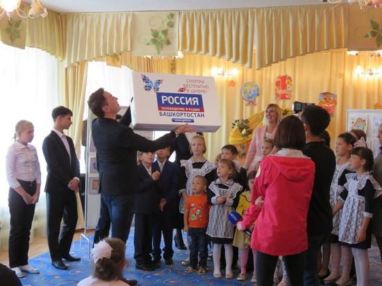 Звезды ГТРК «Башкортостан» провели в Стерлитамаке урок по цифровому ТВ