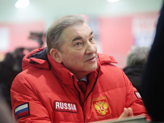 Фетисов и Третьяк покинули совет директоров КХЛ