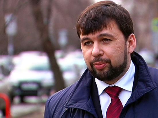 Исполняющим обязанности главы ДНР избран Денис Пушилин