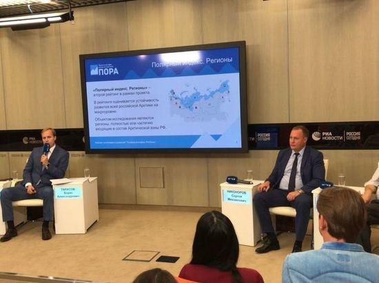 Архангельская область вошла в тройку лидеров рейтинга «Полярный индекс. Регионы»