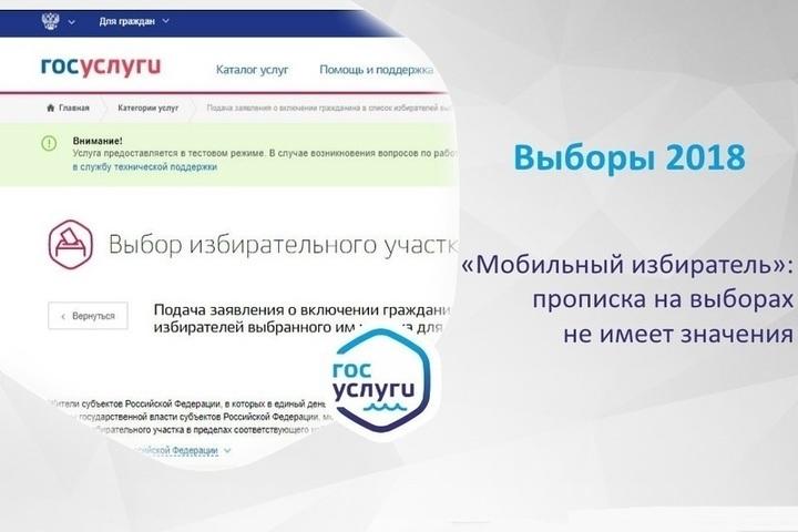 Челябинск доска объявлений знакомства для взрослых 10