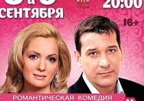 Театральная афиша Крыма с 6 по 12 сентября