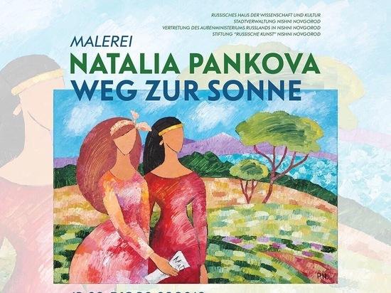 Дорога к солнцу: буйство красок и брызги эмоций в живописи Натальи Панковой