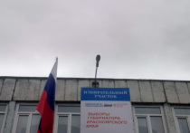 Выборы губернатора Красноярского края-2018: онлайн